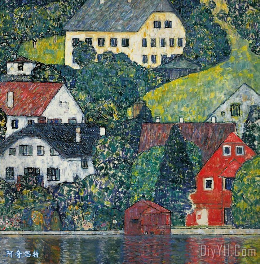 古斯塔夫·克里姆特房子在unterach论阿特尔湖装饰画