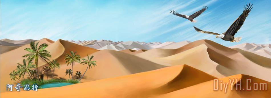 沙漠绿洲 - 沙漠绿洲装饰画